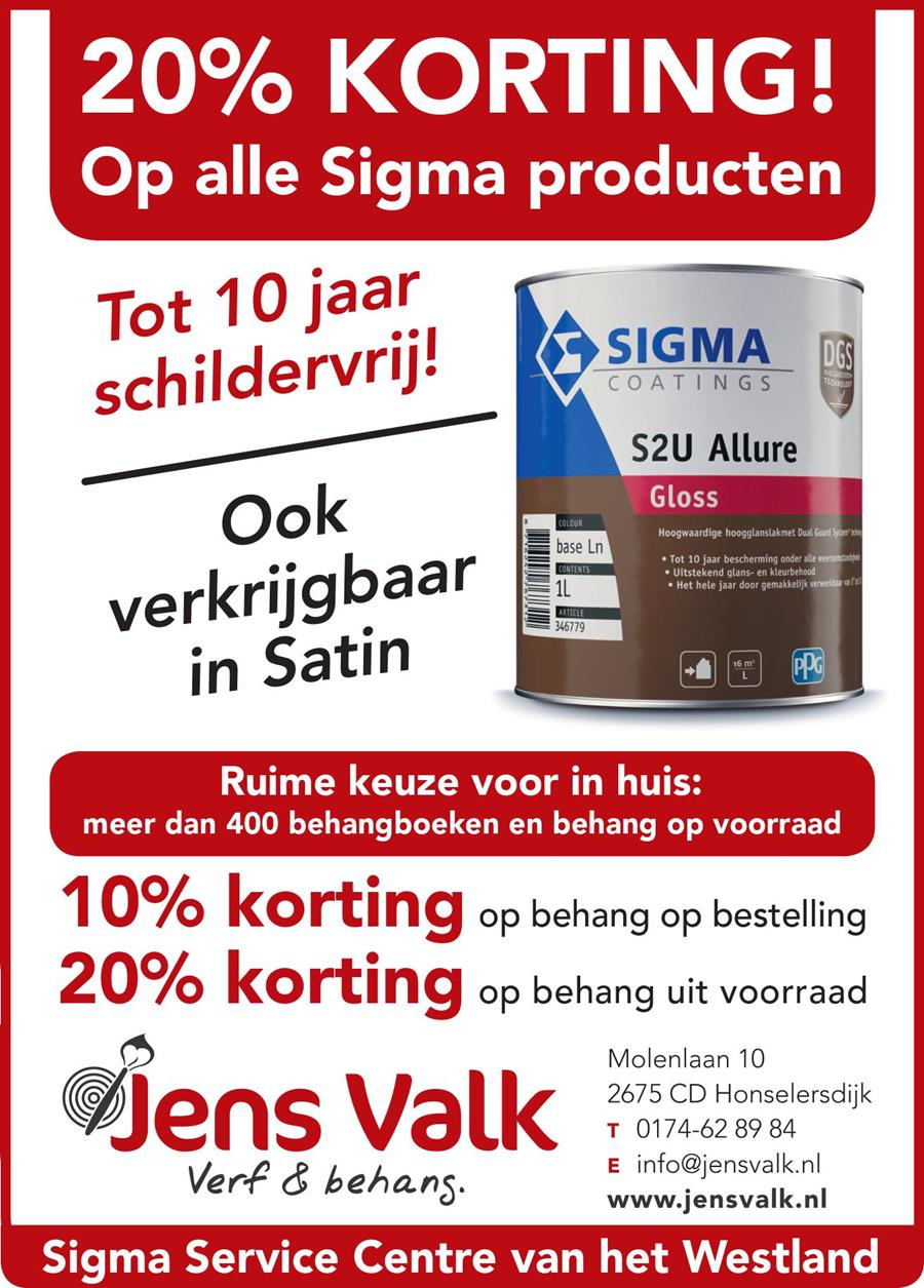 Sigma S2U Allure Jens Valk Verf en Behang